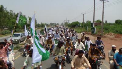 Karachi Rally