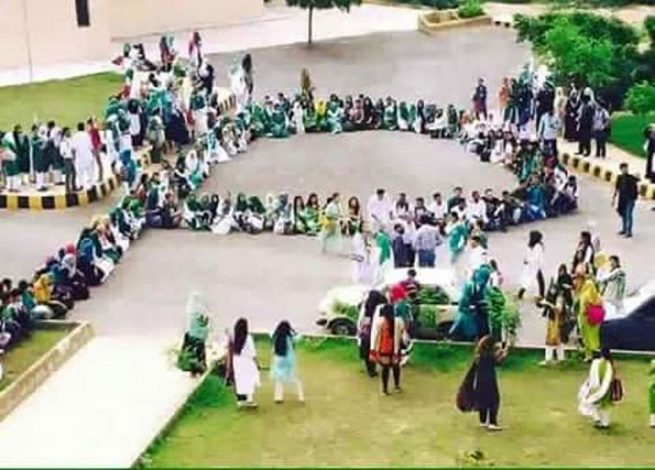 Karachi University-Independence Day Celebrations