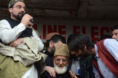 Kashmiri Leaders
