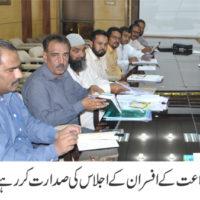 Khanewal News (1)