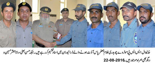 Khaniwal News