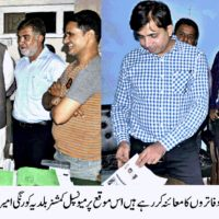 Korangi, Shah Faisal Zone Visit
