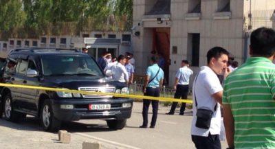 Kyrgyzstan Blast