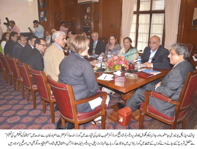 Liaquat Medical University, Jamshoro, Johns Hopkins, Global, Delegation Dr Ishrat Ul Ebad Meeting