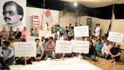 MQM Hunger Strike