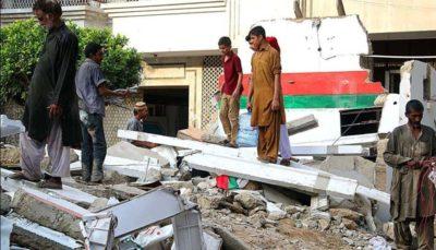 MQM Offices Demolition