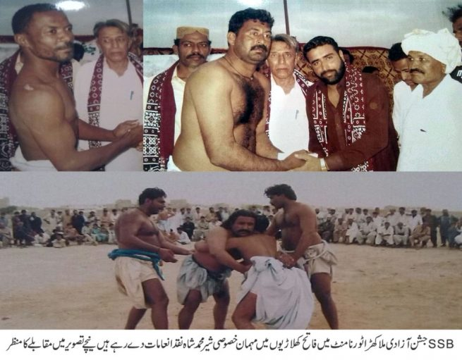 Malakhra  Tournament