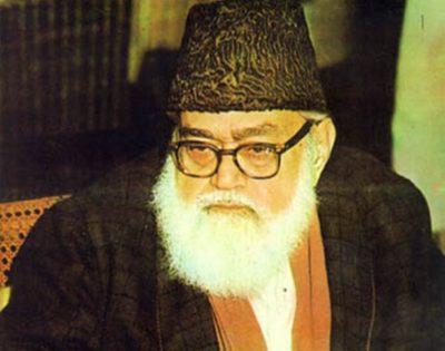 Maulana Maududi