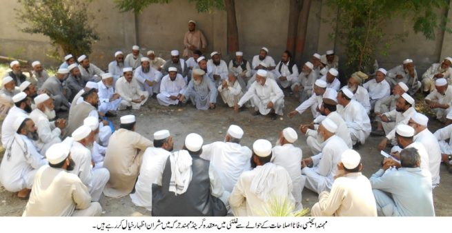 Mohmand Agency Grand Jirga