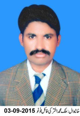 Malik Muhammad Akhatar