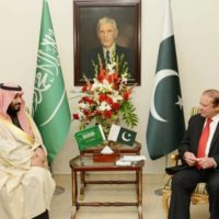 Muhammad Bin Salman and Nawaz Sharif