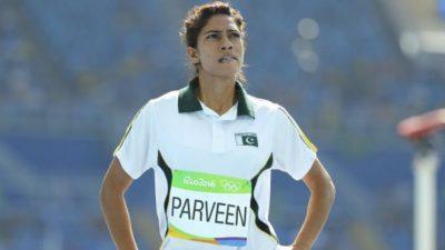 Najma Parveen