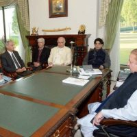 Nawaz Sharif Meeting