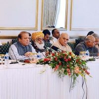 Nawaz Sharif and Coalition parties Meeting