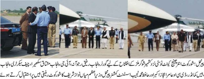 Nawaz Shrif Welcoming