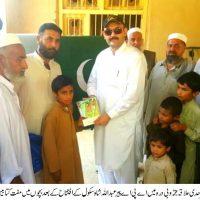 New School inaugurated. 1