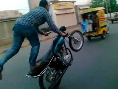 One Wheeling