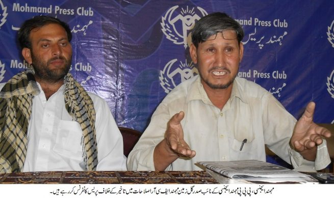 PPP Press Conference