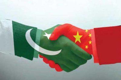 Pak-China Friendship