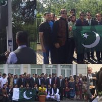 Pakistan Embassy Poland 14 Aug 2016