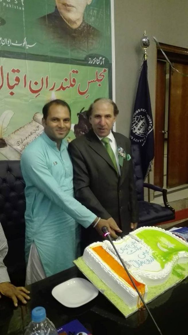 Pakistan Independence Day Cerermony