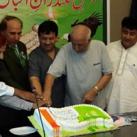 Pakistan Independence Day Cerermony (5)