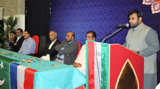 Pakistan Independence Day Pakistan Awami Tehreek France programs