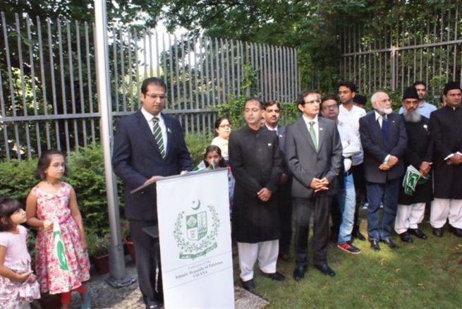 Pakistan Independence Embassy Vienna Ceremony