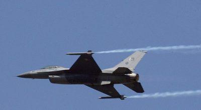 Pakistani Air Craft