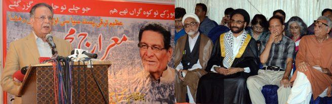 Pervez Rashid Speech