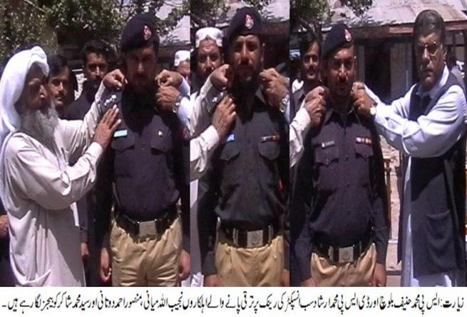 Police Promotion Bedges