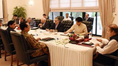 Prime Minister Chaired Meeting