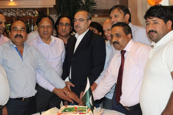Paris PML Independence Ceremony