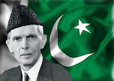 Quaid Azam Mohammad Ali Jinnah