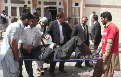 Quetta Blast at Hospital