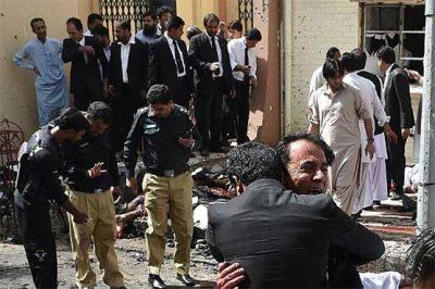 Quetta Hospital Blast