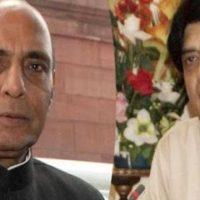 Rajnath Singh & Chaudhry Nisar Ali Khan