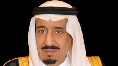 Salman bin Abdul Aziz Shah