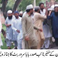 Sarwar Butt Died