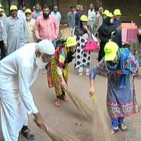 Sindh Cleaning