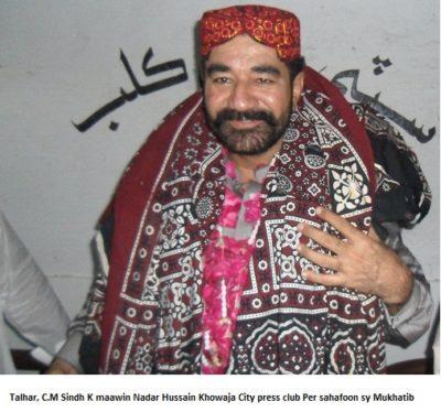 Talhar Nadar khowaja