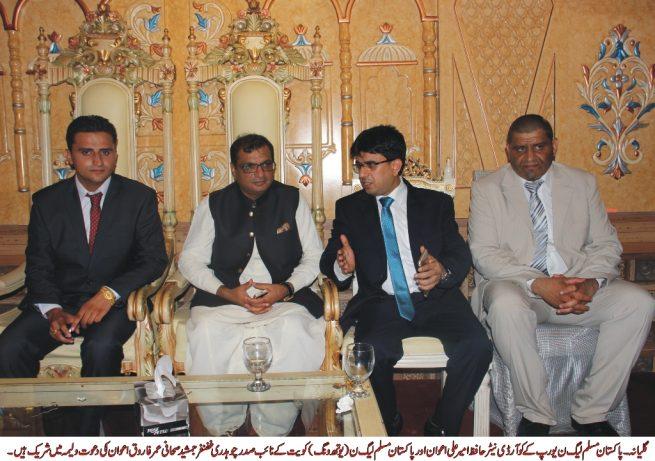Umar Farooq Awan Wedding Ceremony