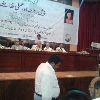 Urdu Nifaz Confrence