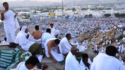 Waqoof-e-Arafat