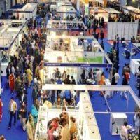 World Exhibition