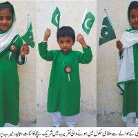 Youm e Azadi