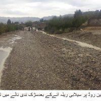 Ziarat Flood