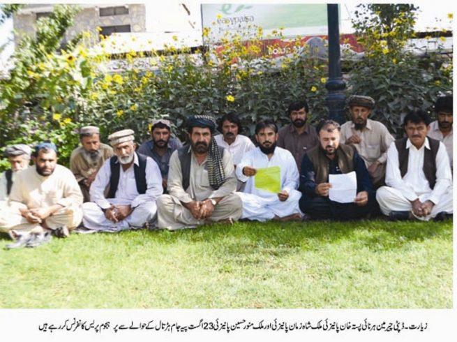 Ziarat News