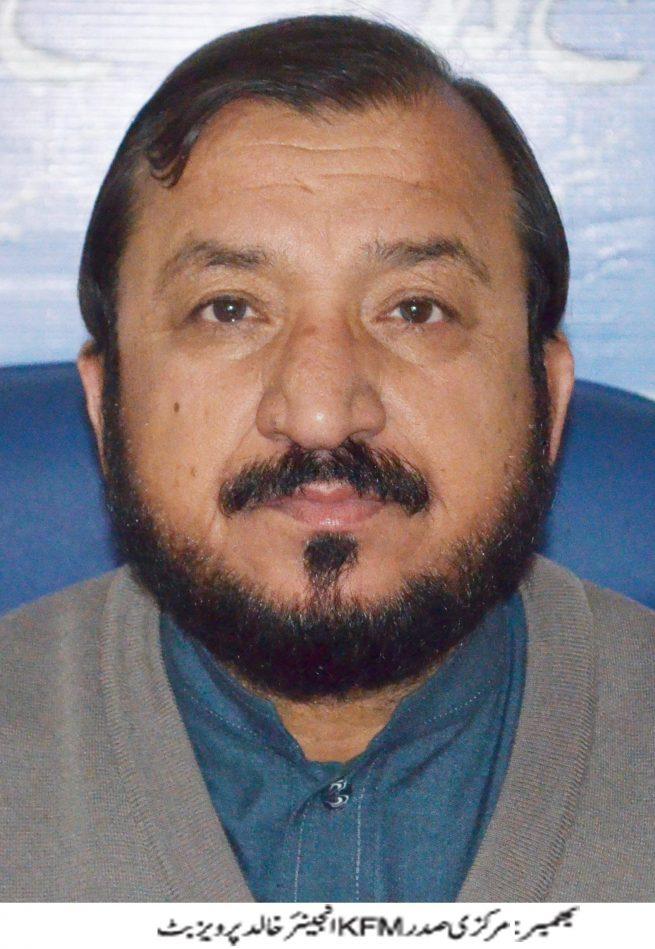khalid Pervaiz Butt