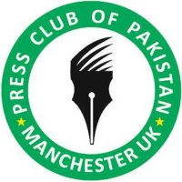 Pakistan Press Club Manches